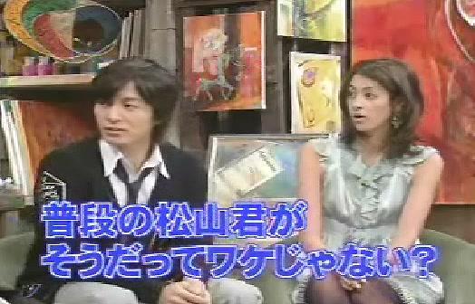 [20080302]おしゃれイズム#139-松山研一.avi_20110728_205827.jpg