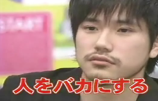 [20080302]おしゃれイズム#139-松山研一.avi_20110728_205926.jpg