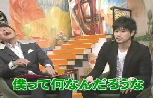 [20080302]おしゃれイズム#139-松山研一.avi_20110728_210005.jpg