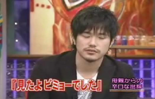 [20080302]おしゃれイズム#139-松山研一.avi_20110729_101953.jpg