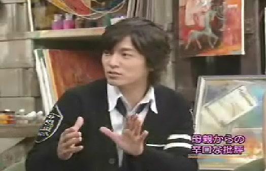 [20080302]おしゃれイズム#139-松山研一.avi_20110728_210055.jpg