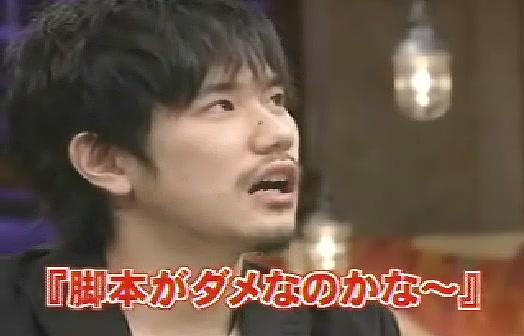 [20080302]おしゃれイズム#139-松山研一.avi_20110728_210102.jpg
