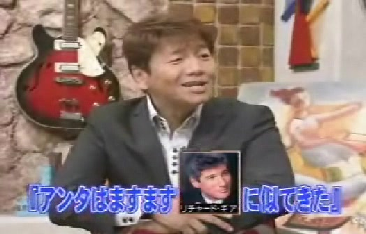 [20080302]おしゃれイズム#139-松山研一.avi_20110729_110304.jpg