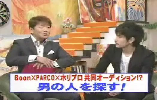 [20080302]おしゃれイズム#139-松山研一.avi_20110728_210222.jpg