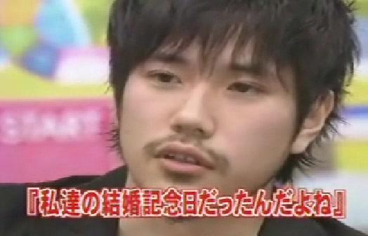 [20080302]おしゃれイズム#139-松山研一.avi_20110729_113630.jpg