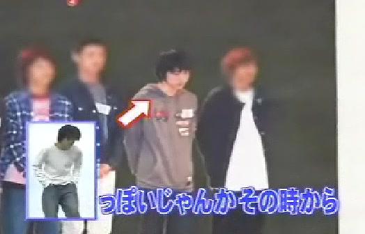 [20080302]おしゃれイズム#139-松山研一.avi_20110728_210343.jpg