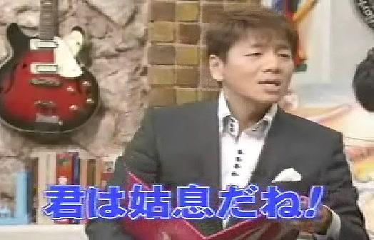 [20080302]おしゃれイズム#139-松山研一.avi_20110730_111131.jpg