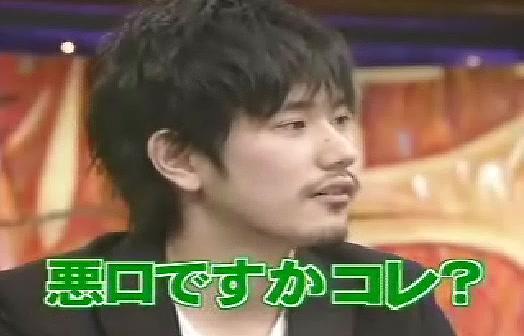 [20080302]おしゃれイズム#139-松山研一.avi_20110730_111135.jpg