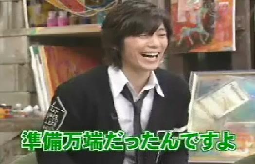 [20080302]おしゃれイズム#139-松山研一.avi_20110730_111404.jpg