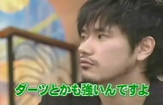 [20080302]おしゃれイズム#139-松山研一.avi_20110730_111339.jpg