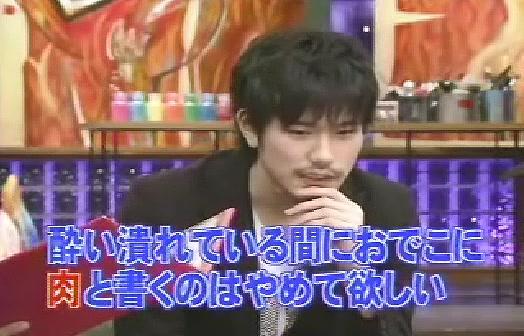 [20080302]おしゃれイズム#139-松山研一.avi_20110730_150432.jpg