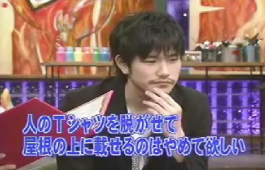 [20080302]おしゃれイズム#139-松山研一.avi_20110730_150439.jpg