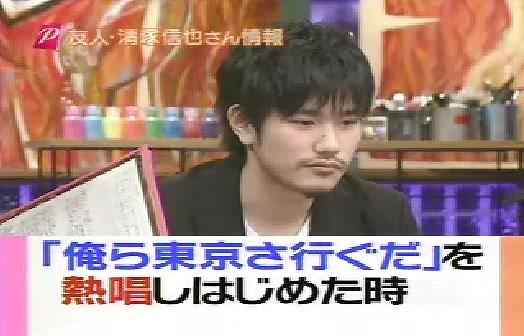 [20080302]おしゃれイズム#139-松山研一.avi_20110730_154652.jpg