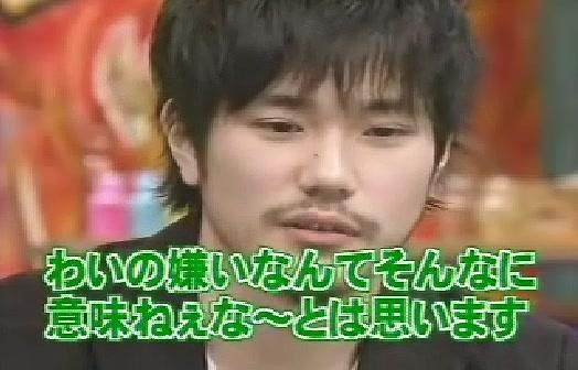 [20080302]おしゃれイズム#139-松山研一.avi_20110730_160158.jpg