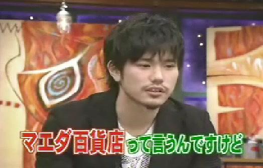 [20080302]おしゃれイズム#139-松山研一.avi_20110730_160503.jpg