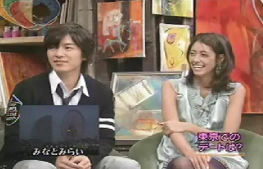 [20080302]おしゃれイズム#139-松山研一.avi_20110730_160524.jpg