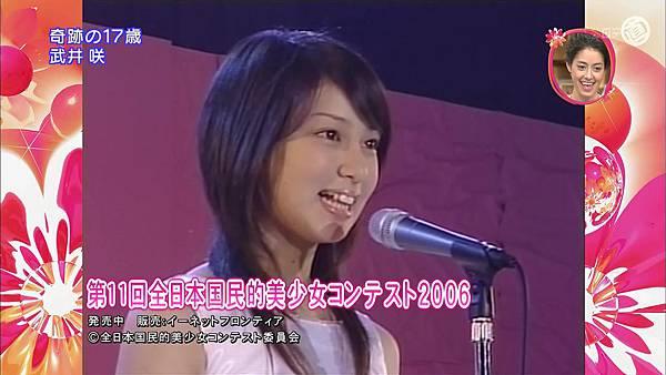 301(20110724)oshareism武井咲.avi_20110731_174341.jpg