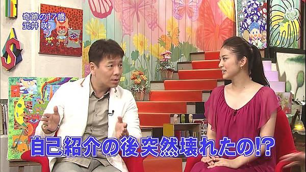301(20110724)oshareism武井咲.avi_20110731_174432.jpg