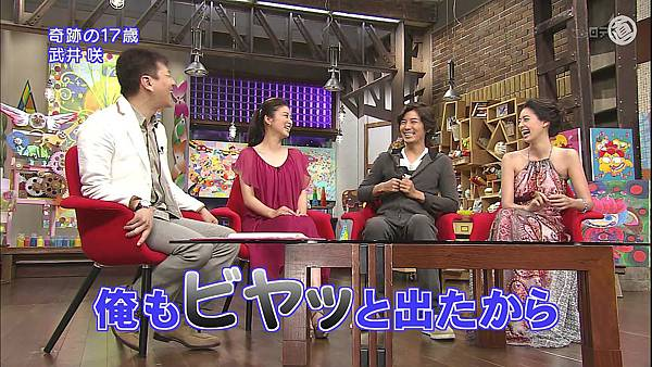 301(20110724)oshareism武井咲.avi_20110731_174508.jpg
