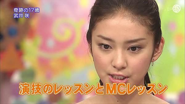 301(20110724)oshareism武井咲.avi_20110731_174516.jpg