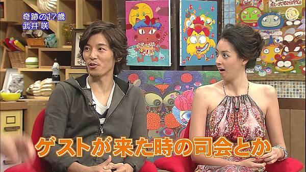 301(20110724)oshareism武井咲.avi_20110731_174532.jpg