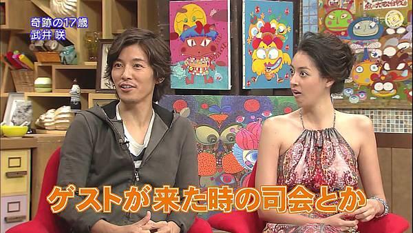301(20110724)oshareism武井咲.avi_20110731_190735.jpg