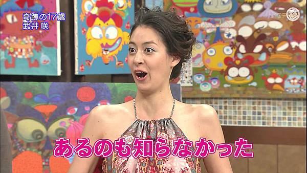 301(20110724)oshareism武井咲.avi_20110731_174540.jpg
