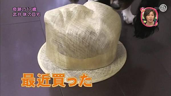 301(20110724)oshareism武井咲.avi_20110731_174700.jpg