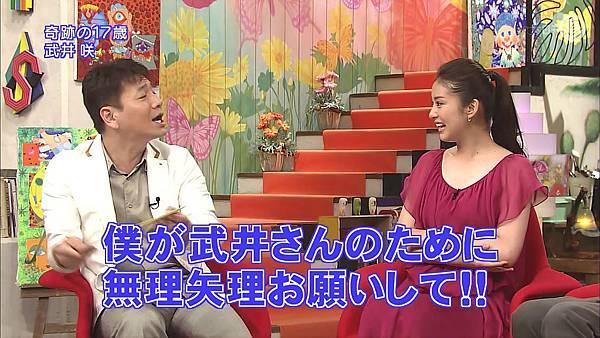 301(20110724)oshareism武井咲.avi_20110731_174836.jpg