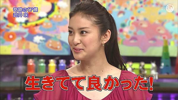 301(20110724)oshareism武井咲.avi_20110731_194617.jpg