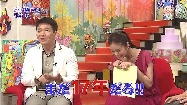 301(20110724)oshareism武井咲.avi_20110731_174909.jpg