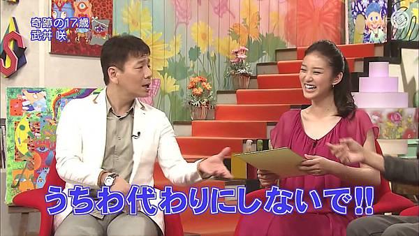 301(20110724)oshareism武井咲.avi_20110731_194917.jpg