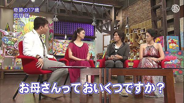 301(20110724)oshareism武井咲.avi_20110731_174956.jpg