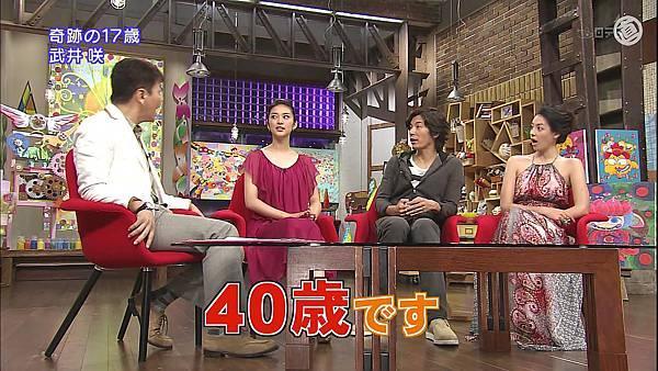 301(20110724)oshareism武井咲.avi_20110731_174957.jpg