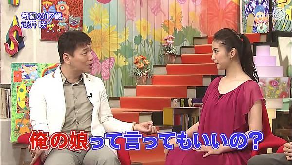 301(20110724)oshareism武井咲.avi_20110731_175008.jpg