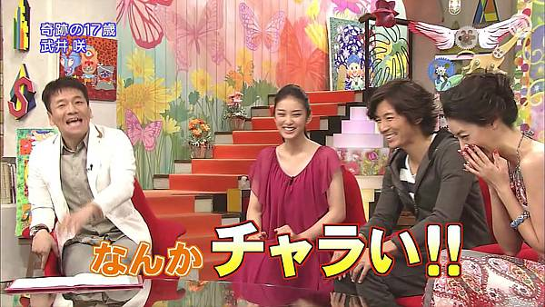 301(20110724)oshareism武井咲.avi_20110731_175047.jpg
