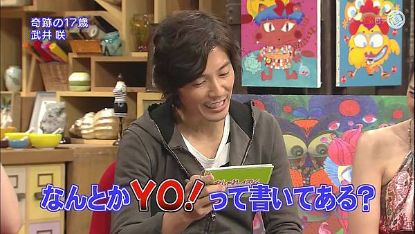 301(20110724)oshareism武井咲.avi_20110731_175059.jpg