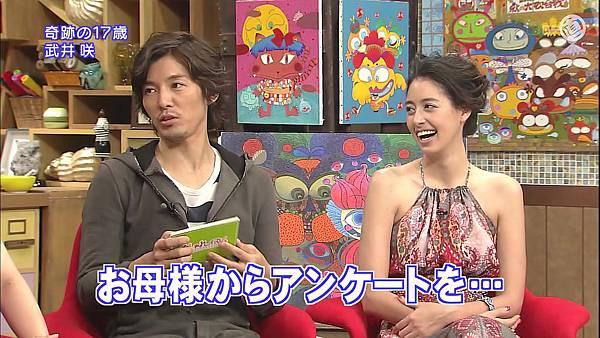 301(20110724)oshareism武井咲.avi_20110731_175054.jpg