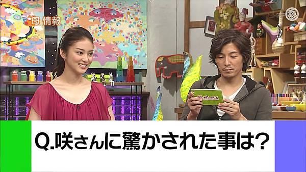 301(20110724)oshareism武井咲.avi_20110731_175104.jpg