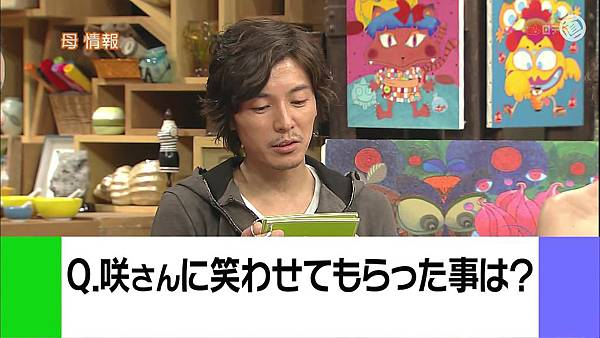 301(20110724)oshareism武井咲.avi_20110731_202305.jpg