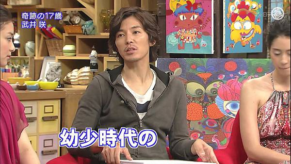 301(20110724)oshareism武井咲.avi_20110731_175242.jpg