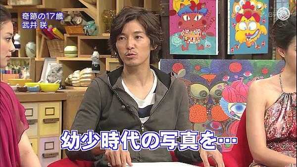 301(20110724)oshareism武井咲.avi_20110731_175243.jpg