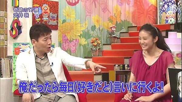 301(20110724)oshareism武井咲.avi_20110731_175327.jpg