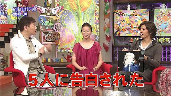 301(20110724)oshareism武井咲.avi_20110731_205238.jpg