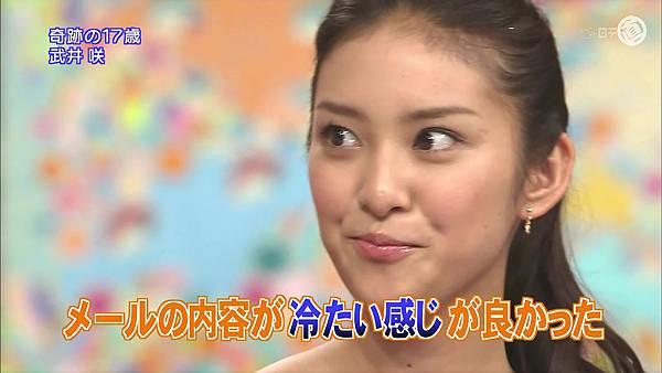 301(20110724)oshareism武井咲.avi_20110731_175453.jpg