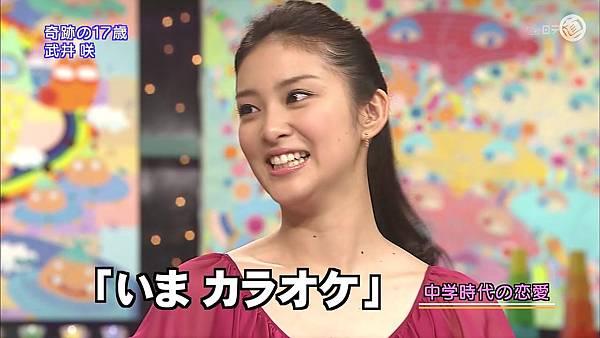 301(20110724)oshareism武井咲.avi_20110731_175507.jpg