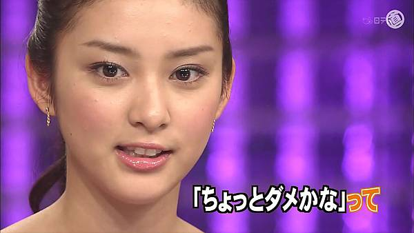 301(20110724)oshareism武井咲.avi_20110731_175621.jpg
