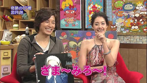 301(20110724)oshareism武井咲.avi_20110731_175637.jpg
