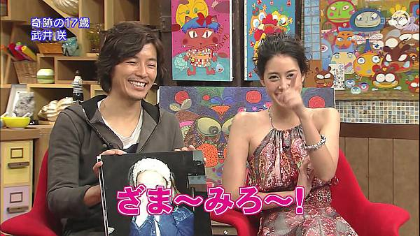 301(20110724)oshareism武井咲.avi_20110731_175638.jpg