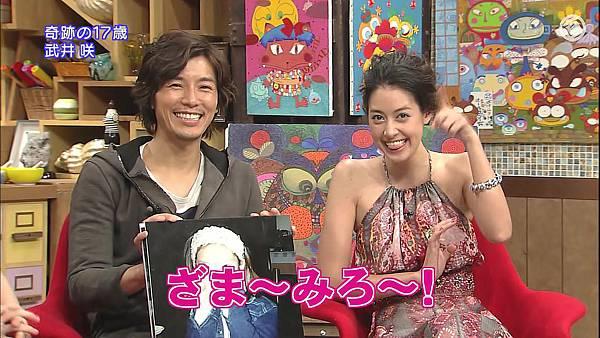 301(20110724)oshareism武井咲.avi_20110731_212123.jpg